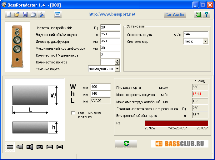 Bassport master 1.4 скачать